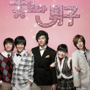 Boys Over Flowers Episode 4
