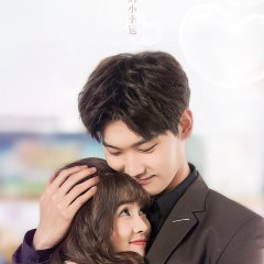 Lucky's First Love (2019) photo