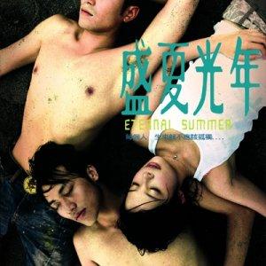 Eternal Summer (2006) photo