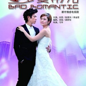 Bad Romantic (2013)