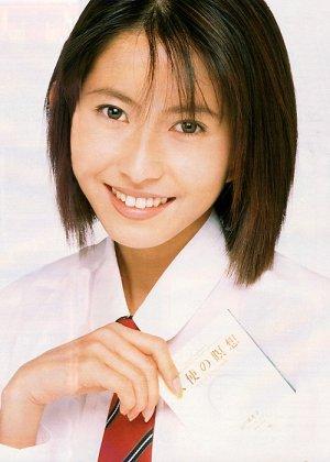 Enomoto Kanako in Risou no Kekkon Japanese Drama (1997)