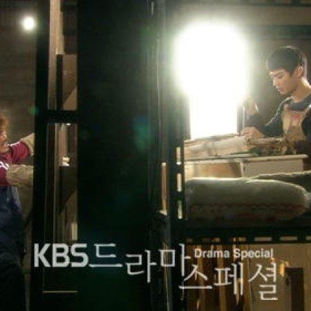 Drama Special Season 1: Pianist (2010) photo
