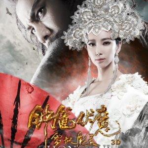 Zhong Kui: Snow Girl and the Dark Crystal (2015) photo