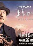 2016 Favorite Japanese Dramas