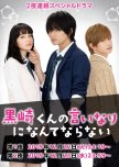 Plan to watch Japanese dramas 2014/15