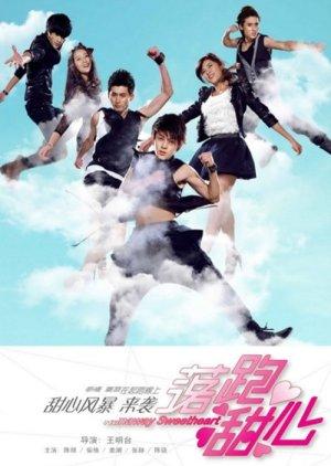 Runaway Sweetheart (2013) poster