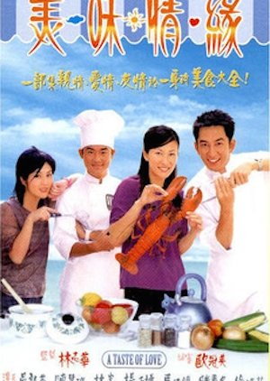 A Taste of Love (2001) poster