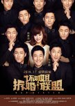 Bad Sister chinese movie review