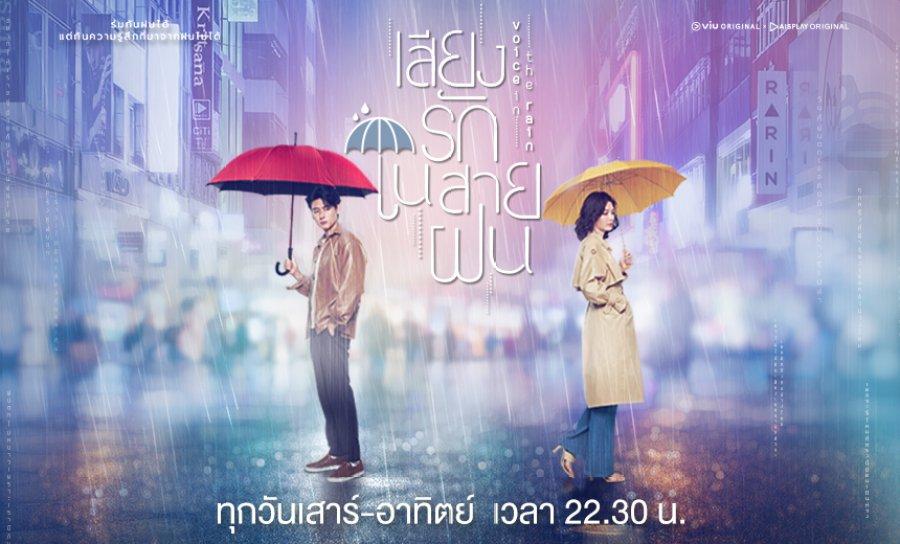 Thai Drama, Thai Lakorn