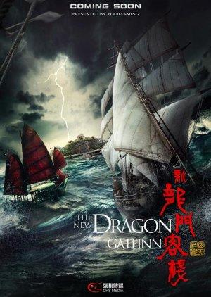 The New Dragon Gate Inn