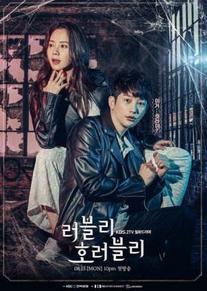 Lovely Horribly (2018) poster