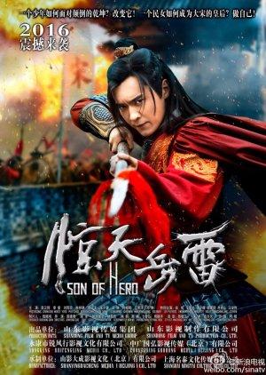 Son of Hero
