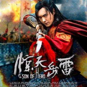 Son of Hero (2021) photo