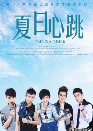 Flip in Summer (2018) poster