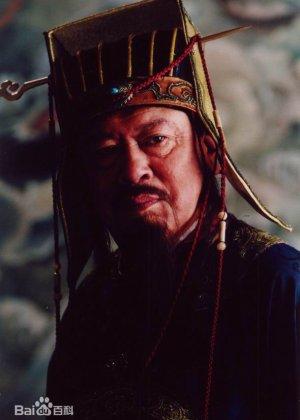 Liu Yun Bin in Han Wu Di Chinese Drama (1996)