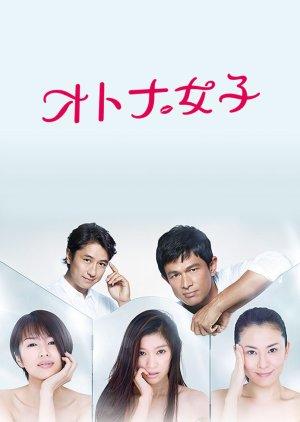 Основной постер сериала Взрослые женщины