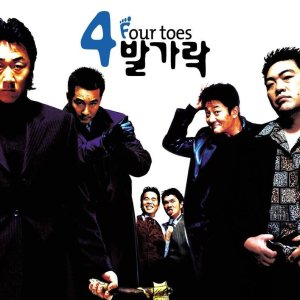 Four Toes (2002)