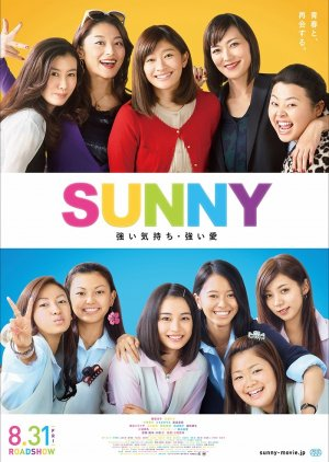 Sunny – Our Hearts Beat Together (2018) Subtitle