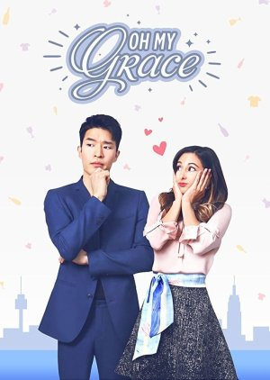 Oh My Grace (2017) poster