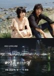 Drama specials/web dramas with official link