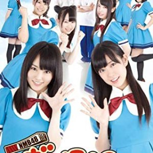 NMB48 Geinin! (2012) photo