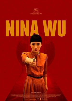 Nina Wu (2019) poster