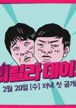 Yong Jin Ho Monstrous Date