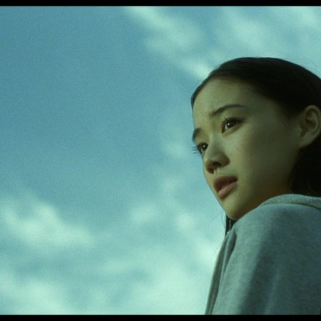One Million Yen Girl (2008) photo