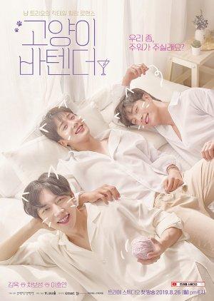 Cat's Bar (2019) poster