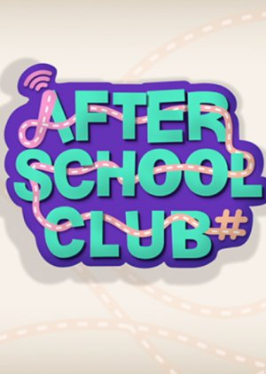 After School Club (2013) poster