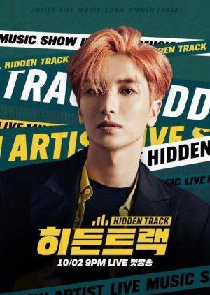 Hidden Track (2019) poster