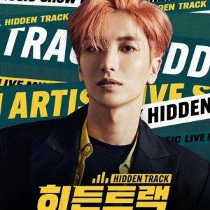 Hidden Track (2019) photo