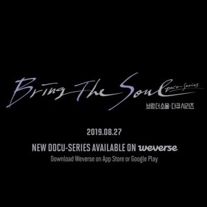 Bring The Soul: Docu-Series (2019) photo