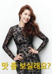 20 next dramas I PTW