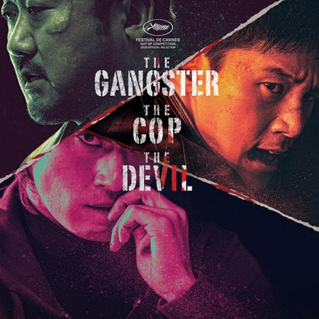 The Gangster, The Cop and The Devil (2019) photo