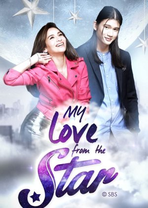 My Love From The Star (2017) poster