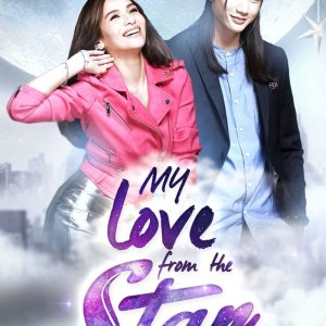 My Love From The Star (2017) photo
