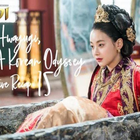 A Korean Odyssey (2017) photo
