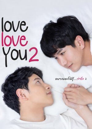 Love Love You 2: The Series (2019) poster
