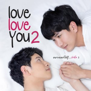 Love Love You 2: The Series (2019) photo