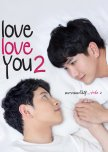 Thai BL - Movie