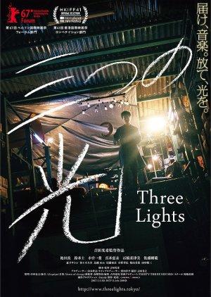 Three Lights