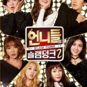 Sisters Slam Dunk: Season 2