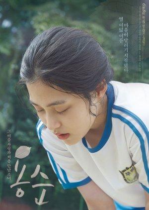 Yong Soon