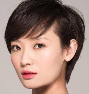 Ye Wu