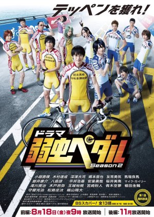 Yowamushi Pedal Season 2 Episode 1 - 7 [END] Sub Indo thumbnail