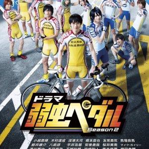 Yowamushi Pedal Season 2 (2017) photo