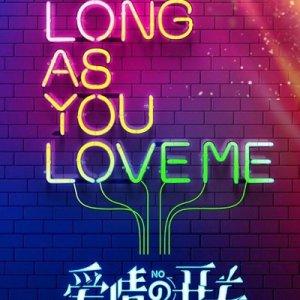 As Long as You Love Me (2020) photo