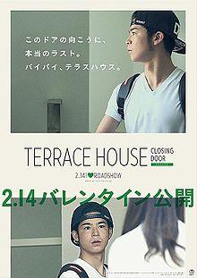 Terrace House: Closing Door