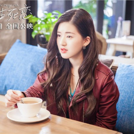 Autumn Fairy Tale 2019 Mydramalist